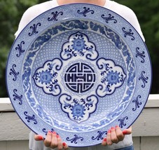 LARGE BOMBAY COMPANY CHINESE BLUE WHITE SYMBOL PLATTER PLATE BATS WITH S... - $290.07