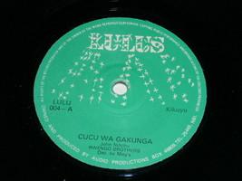 John Ndichu Rwengo Brothers Cucu Wa Gakunga Akinyi 45 Rpm Record Lulus L... - £254.57 GBP