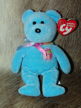 VINTAGE COLLECTIBLE TY BEANIE BABY PLUSH BEAR (Char's Attic) - $5.00