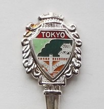 Collector Souvenir Spoon Japan Tokyo Seimon Ishibashi Bridge Edo Imperial Palace - $9.99