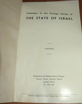 Mosden Israel Philately Catalogue 1957 Stamps Postmarks Covers Illustrated Book image 2