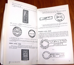 Mosden Israel Philately Catalogue 1957 Stamps Postmarks Covers Illustrated Book image 6