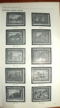 Mosden Israel Philately Catalogue 1957 Stamps Postmarks Covers Illustrated Book image 9