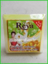 Thai Natural Herbal Cocoon & Soy Milk Soap Healthy Skin Anti Blemish Pim... - $7.99