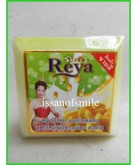 Thai Natural Herbal Cocoon & Soy Milk Soap Healthy Skin Anti Blemish Pim... - $7.99