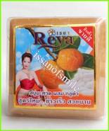 Thai  Natural Herbal Mahad & Glutathione Soap Healthy Skin Blemish Pimpl... - $7.99