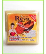 Thai Natural Herbal Turmeric Ginger & Glutathione Soap Anti Blemish Pimp... - $7.99
