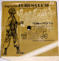 "Songs for Thee Jerusalem Israeliana IDF 7"" Record Postcard Judaica Vintage 1967"