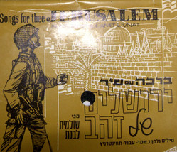 "Songs for Thee Jerusalem Israeliana IDF 7"" Record Postcard Judaica Vintage 1967 image 5"