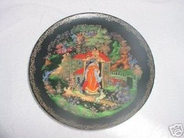 Russian Legends: The Princess and the Seven Bogatyrs Collector Plate [Kitchen] - $30.67