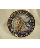 Reco Guardians of the Kingdom Unicorn Limited Edition Plate By Jody Berg... - $33.64