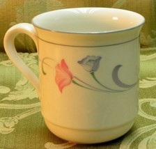 Glories on Grey by Lenox MUG Chinastone rare - $40.19