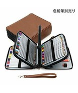 Sumnacon 160 this purse colored pencil case PU leather case pencil holde... - $38.42
