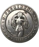 Hobo Nickel 1881-CC USA Morgan Dollar COIN Type 80 - £7.19 GBP