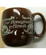 Our Honeymoon In Hawaii Coffee Mug Cup Brown Vintage 1981 NEW Unused Wit... - $22.22