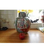Large Chinese Famille Rose Ginger Jar Fang Da Qing Qianlong Jianan Yuan ... - $198.58