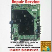 Repair Service VIZIO MAIN 756TXGCB0QK044, XGCB0QK044010X, P65-C1 - $83.79