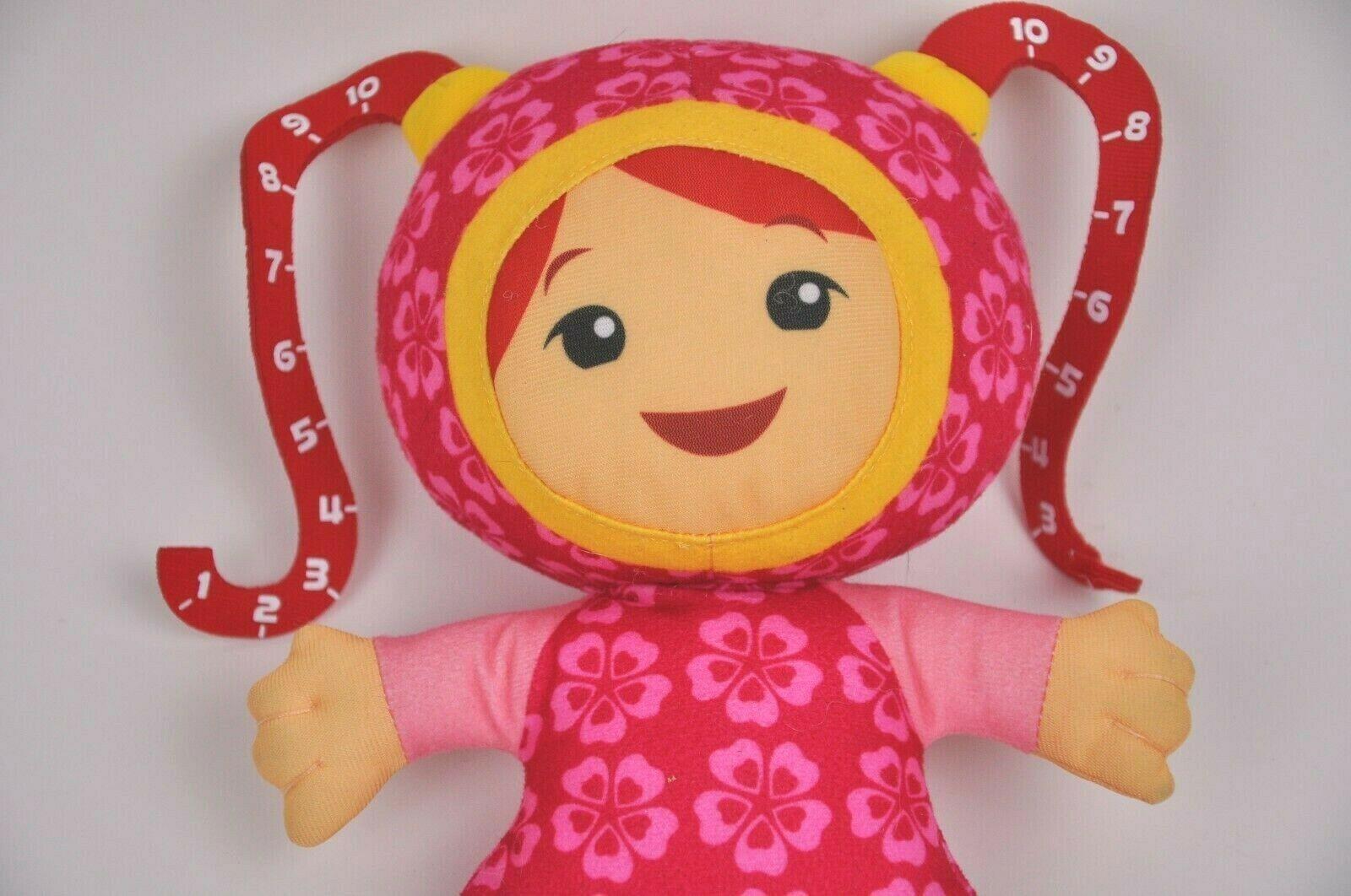 12 Fisher Price Team Umizoomi Milli Stuffed Plush Toy New