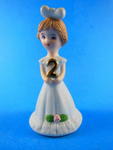 Growing up Girls age 2 brunette Birthday Enesco 1982 SriLanka Mint in box - $8.90