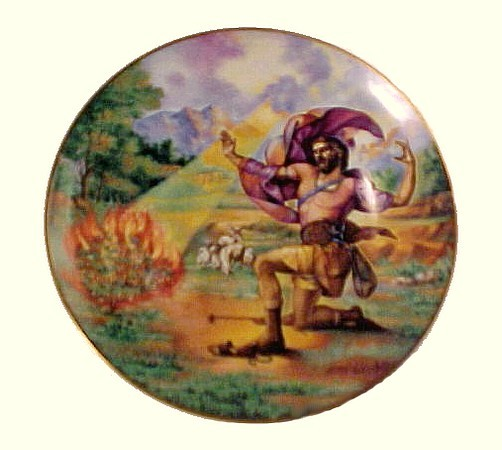 86732a the burning bush collectors plate promised land vintage christian religious