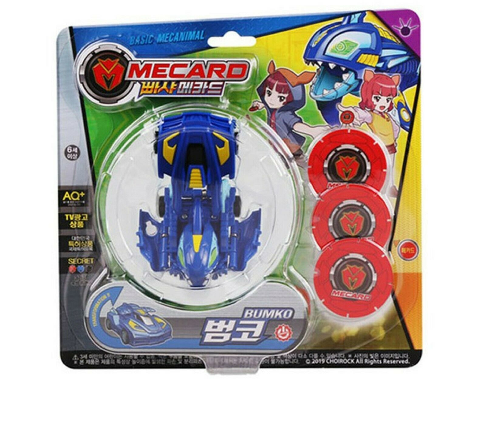 Pasha Mecard Bumko Mecardimal turning Car Transformation Toy Action Figure