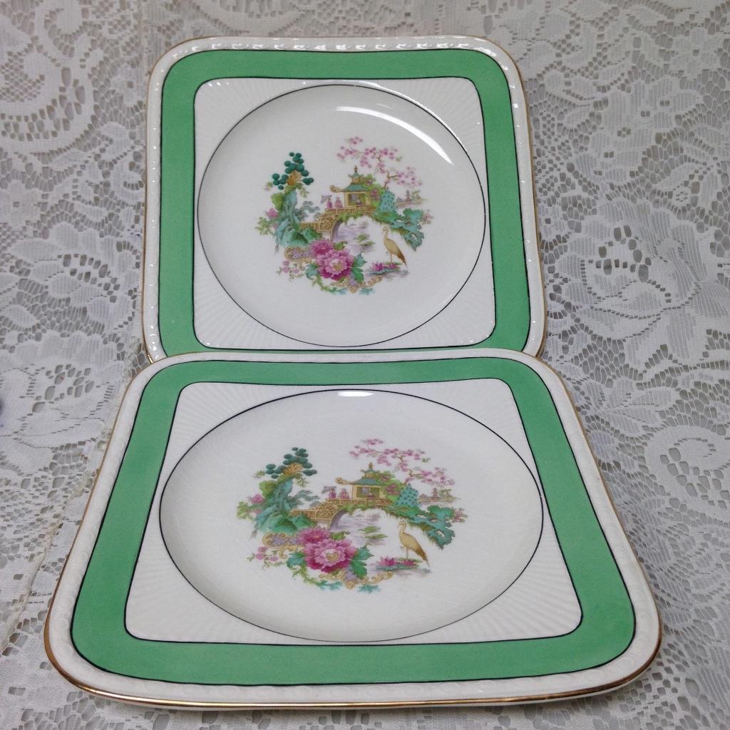 Bird of Paradise by Community Plate Silverplate HHWS  Wedding Cake Set 2pc