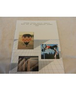 1983 USPS Mint Set of Commemorative Stamps Book Only no stamps - $19.80