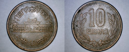 1963 YR38 Japanese 10 Yen World Coin - Japan - $3.99