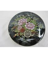 Vintage Imperial Kutani Japanese Round Covered Trinket Box Dish Containe... - $39.99