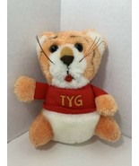 Hallmark 1981 Shirt Tales Tyg vintage plush tiger red t-shirt - $6.92