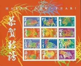 Chinese New Year Double Sided Pane of 24 - 37 Cent Stamps Scott 3895 By ... - $12.50
