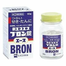SSB NEW SS BRON ACE TABLET 60-Tablets Cough & Phlegm Japan New - $15.63