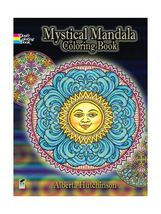 Mystical Mandala Coloring Book (Dover Design Coloring Books) - $20.00