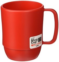 JapanBargain 3091 Microwavable Water Mug, 11.8 ounce, red - $5.85