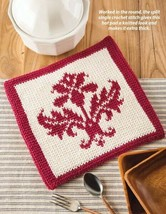Z594 Crochet PATTERN ONLY Belle Fleur Hot Pad Pattern - Looks Knitted! - $7.50
