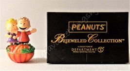 Department 56 Pumpkin Patch Surprise Jeweled Box - $45.00