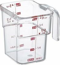 Yamazaki Business Measuring  Gradually Rice Measuring Cup Red 3380 - $38.17