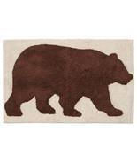 18-Pc Bathroom Set Moose Cabin Bear Deer Lodge Shower Curtain Bath Acces... - $155.93