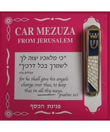 Jerusalem Western wall car mezuza mezuzah and travel bless from Israel F... - £6.97 GBP