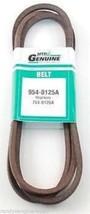 Troy Bilt, White, MTD V Belt 954-0125A Drive Rider & Snow Attachment 754-0125a - $45.99