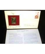 1987 Wildlife of Our Fifty States 22kt Gold plated replica Stamp Red Fox - $8.00