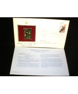 1987 Wildlife of Our Fifty States 22kt Gold plated replica Stamp Cal Sea... - $8.00