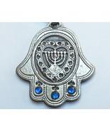 3 gems keychain Hamsa menorah within heart love KeyRing Hebrew Travelers... - £5.87 GBP