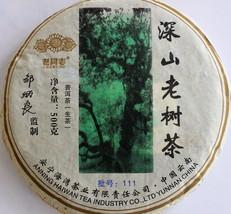 Teas2u China Yunnan Haiwan Ancient Tea Tree Raw Puerh Tea Cake Sample -100 grams - $19.95