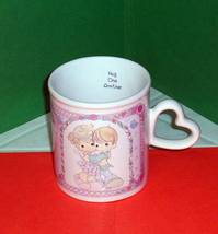 Precious Moments Ceramic Coffee Mug Cup Very Sp... - $5.99