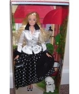 Special Edition BARBIE TALK OF THE TOWN Doll from 2003 by Mattel - $55.00