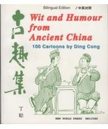 Wit and Humour from Ancient China : 100 Cartoons by Ding Cong [Paperback... - $11.87