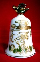 "Gold Trimmed Porcelain 4"" Bell - $3.99"