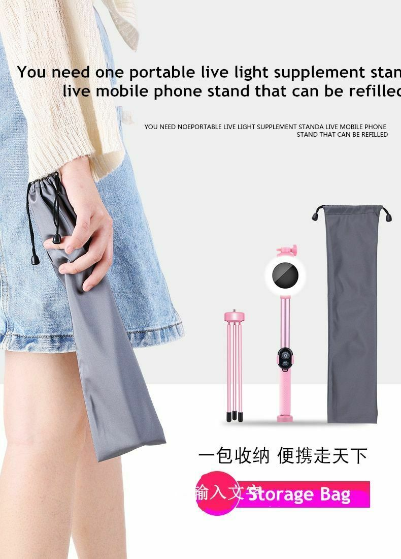 Selfie Stick LED Ring Light Stand 1.7M Extendable Monopod Universal Phones Mount image 8