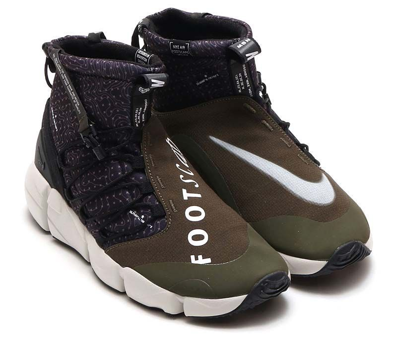 adde589d2ff Nike Men s Air Footscape Mid utility Shoes and 50 similar items